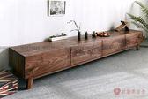[紅蘋果傢俱]MJ003北歐 實木傢俱 現代 簡約 客廳 電視櫃
