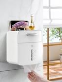 紙巾盒衛生紙置物架衛生間紙巾盒免打孔防水廁所廁紙盒卷紙筒創意抽紙盒 艾家
