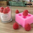 蠟燭材料包韓式香薰蠟燭草莓模具 石膏模具硅膠 香薰石膏diy模具-凡屋