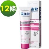 【南紡購物中心】《台塑生醫》Dr s Formula固齒健-酸冷對抗牙膏120g(12條/組)