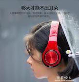 折疊式發光頭戴式耳機藍芽重低音樂插卡耳麥電腦手機有線無線通用 完美情人精品館