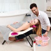 交換禮物-孕婦洗頭椅老人洗頭躺椅兒童洗頭椅家用洗頭椅可折疊收納WY