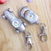 懷錶 復古學生用鑰匙扣懷表 個性創意石英防水電子表 可愛小擺件考試表 免運直出 交換禮物