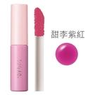 SUGAO QQ果凍感唇釉 甜李紫紅 4...