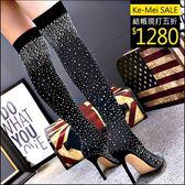 克妹Ke-Mei【ZT48533】Bling奢華十分亮鑽彈力爆長美腿繃帶過膝長靴