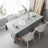 時尚可愛空間餐桌布 茶几布 隔熱墊 鍋墊 杯墊 餐桌巾722 (90*130cm)