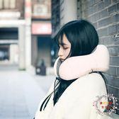 u型枕便攜旅行飛枕頭u形護脖子頸椎頸部靠枕可折疊護頸枕