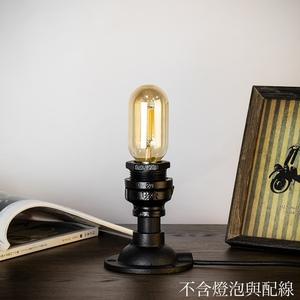工業風水管燈/桌燈/壁燈材料包-黑色 LB003