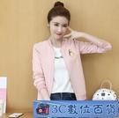 短款外套女裝春秋韓版寬鬆2021新款時尚休閒棒球服春季流行小夾克 3C數位百貨