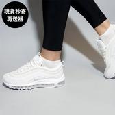【折後$4799再送襪】NIKE Wmns Air Max 97 白 女鞋 運動鞋 復古 慢跑鞋 休閒鞋 小白鞋 爆款 921733-100