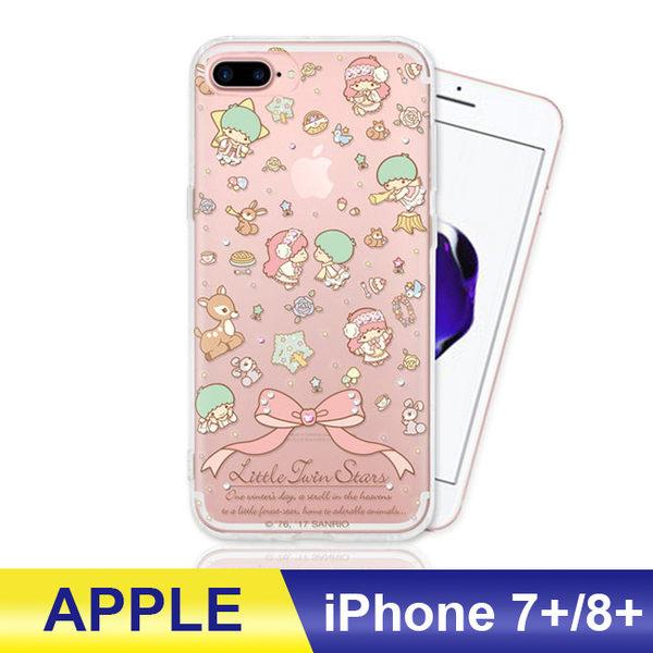 iPhone 7/8 plus 雙子星Kiki&Lala 水鑽彩繪手機殼 空壓殼 防摔殼 保護殼 三麗鷗正版授權 森林物語