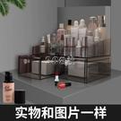 桌面收納盒網紅透明化妝品收納盒抽屜式梳妝臺口紅護膚品置物架