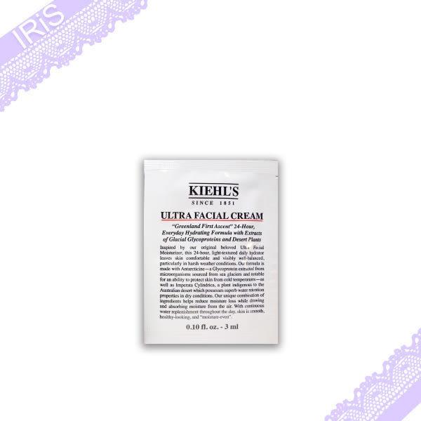 Kiehl's 契爾氏 (限量體驗試用包) 冰河醣蛋白保濕霜3ml 一包  [ IRiS 愛戀詩 ]