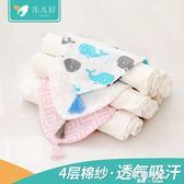 嬰兒汗巾兒童純棉吸汗巾幼兒園寶貝棉紗布隔汗巾墊背巾 歐韓時代