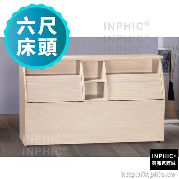 INPHIC-Liz 甜甜白橡色6尺床頭_9PFn