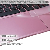 【Ezstick】AVITA LIBER NS14 A8 TOUCH PAD 觸控板 保護貼