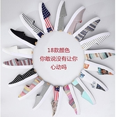 老北京布鞋女新款夏季小白鞋休閒平底一腳蹬懶人單鞋子帆布鞋【凱斯盾】