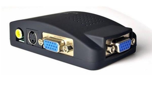【3C生活家】 AV轉VGA AV視頻轉換器 電視訊號轉電腦螢幕 S端子 監視 DVD 機上盒