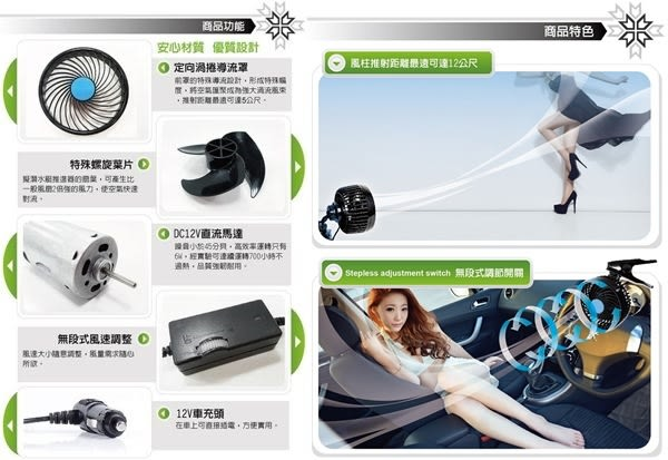 車之嚴選 cars_go 汽車用品【TA-E016】酷樂5吋夾式便利車用散熱渦流循環電風扇 12V車用點煙器插電式