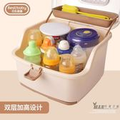 奶瓶收納箱 可手提奶瓶架 嬰兒奶瓶收納箱塑膠寶寶餐具奶粉盒兒童防塵乾燥架XW  一件免運
