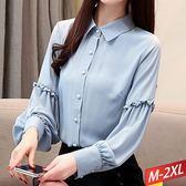 珠釦燈籠荷葉袖襯衫M~2XL【991206W】【現+預】☆流行前線☆