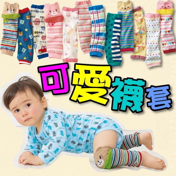 百搭《熊熊造型款》可愛襪套((3雙組))