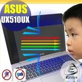 【Ezstick抗藍光】ASUS UX510 UX 系列 防藍光護眼螢幕貼 靜電吸附 (可選鏡面或霧面)