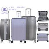 永冠歐風拉桿行李箱28吋-紫【愛買】