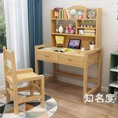 兒童學習桌椅 實木兒童學習桌椅套裝小學生寫字桌可升降書桌家用作業桌松木課桌T