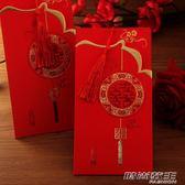 喜帖結婚創意請帖婚禮訂製中國風中式個性請柬50份  時尚教主