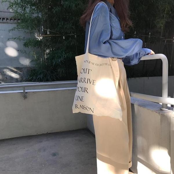 手提包chic韓國帆布包女單肩包購物袋環保大包手提托特文藝布袋【全館免運】