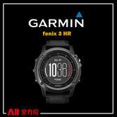 預購品【Garmin】fēnix® 3 HR 腕式心率戶外GPS腕錶 -黑色(010013382C) 全方位跑步概念館