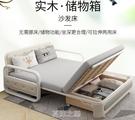 沙發床小戶型兩用多功能儲物客廳單雙人1.5米布藝折疊沙發床兩用 快速出货Q