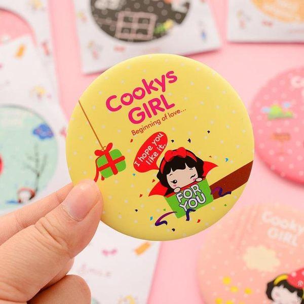 韓版甜美可愛小鏡子化妝鏡隨身鏡女生卡通迷你便攜顏色隨機JRM-1684