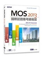 二手書 MOS 2013國際認證應考總複習 | For Microsoft Word, Excel, PowerPoint, Access and Outl R2Y 9789864762552