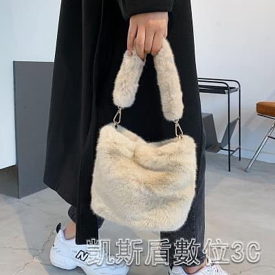 秋冬上新小包包女新款潮時尚百搭女士斜背包網紅毛毛絨手拎包 【快速出貨】