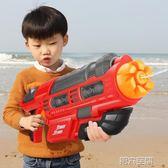玩具水槍 男孩高壓漂流水槍玩具抽拉式大容量兒童沙灘戲水玩具噴水搶呲水槍 igo 第六空間