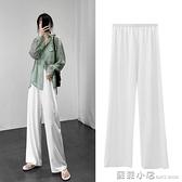 白色銅氨絲寬管褲女夏天高腰垂感寬鬆絲滑緞面褲子雪紡直筒涼涼褲 蘇菲小店