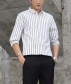 休閒帥氣韓版短袖白色襯衣夏季寬鬆豎條紋男士長袖襯衫男潮流 艾尚旗艦店