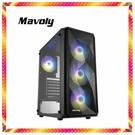電競 i7-11700 八核心 升級型 高速雙硬碟主機