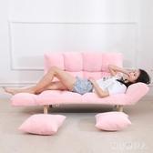 懶人沙發榻榻米單雙人臥室小沙發折疊陽臺小戶型簡易沙發床懶人椅 PA10334『棉花糖伊人』