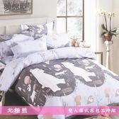活性印染5尺雙人薄式床包三件組-北極熊-夢棉屋