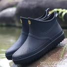 時尚夏季雨鞋男士短筒防滑防水鞋春秋雨靴潮低幫套鞋廚房釣魚膠鞋CY『新佰數位屋』