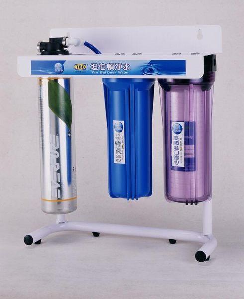 【 瑋潔淨水】M-S104-3 生飲水 三道
