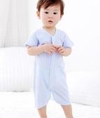 嬰兒連身衣短袖純棉