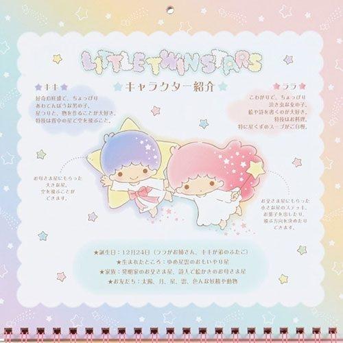 【震撼精品百貨】2019年曆~ Sanrio 雙星仙子 2019 壁曆(M)#33274