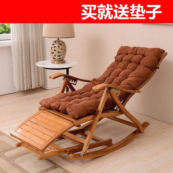 竹搖椅躺椅成人搖搖椅折疊竹椅老人椅tw