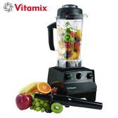 [Vitamix 美國家電]精進型 全營養調理機-黑/白/紅 TNC5200【現貨供應中】