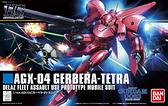 鋼彈模型 HGUC 1/144 GERBERA 卡貝拉 GP04 機動戰士0083 星塵回憶 TOYeGO 玩具e哥