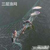 漁網 進口絲網魚網粘網1.5米2米3米高加重加粗100米三層漁網捕魚網漁具 DF 科技藝術館